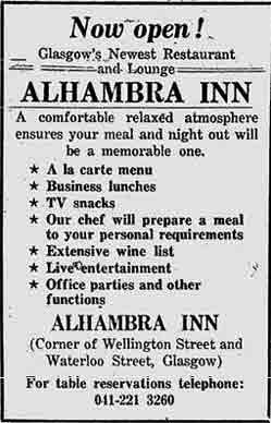 Alhambra Inn advert 1974