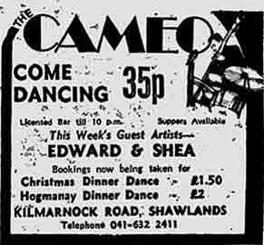 Cameo advert 1973