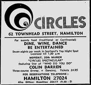 Circles advert 1978