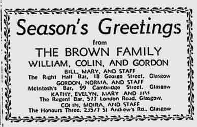 Right Half George Street advert 1975